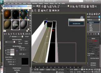 Программа 3DStudio MAX