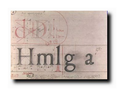 Точковидные и каплевидные элементы в буквах